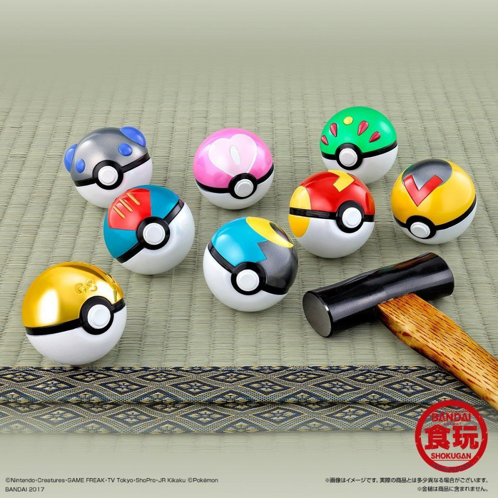 pocket-monster-ball-collection-special02-9